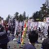 福島ラーメンショーの画像