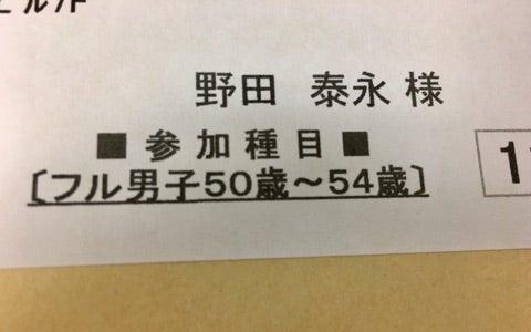 {2FF1B51E-150F-4C25-9FB2-5A4717758B4E}