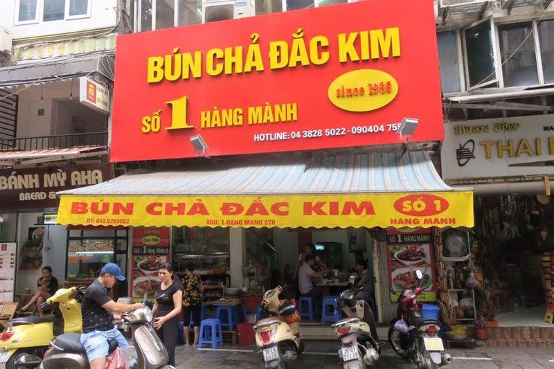Hanoi2-1