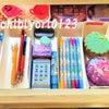 【5/14開催】残1組・ピカピカ小学生になるための親子お片付け教室のご案内の画像