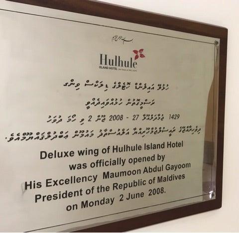 モルディブ・ディベヒ語 Dhivehi...