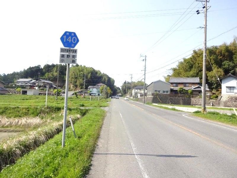 県道140号 菰野町小島 | 三重県...