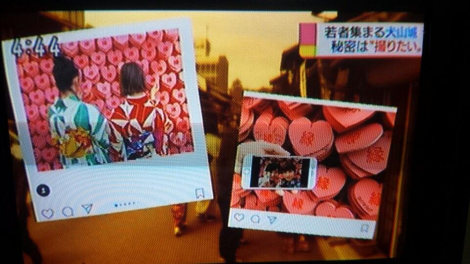 【SNS】インスタグラムで人気(愛知県犬山市)