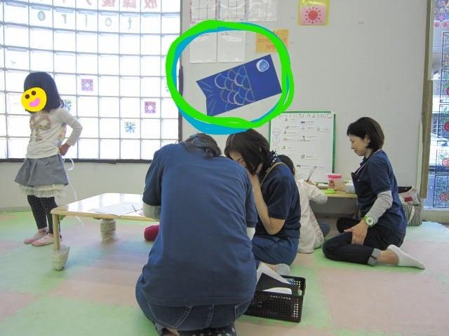 o0640048013927144022 - ★5月1日(月)★toiro東戸塚
