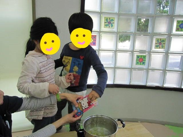 o0640048013927143772 - ★5月1日(月)★toiro東戸塚