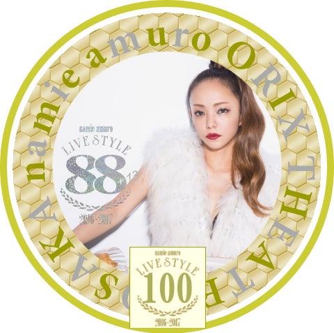 「安室奈美恵!大阪セミファイナル【100】」   ・熊悟朗情報局・
