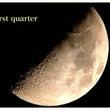 午後から上弦の月へ〜…