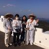 第三百五十三話 『REN空術』の現状 遠隔施術 「愛媛県松山市の森満広先生」の画像