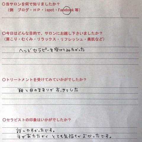 {B492B9A3-9D6C-40C7-9BD0-3838203D6828}