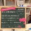 5月の企画は【特別特典付き】ギフトカード(^o^)/の画像