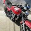 千葉県船橋市でバイクの処分について。廃車手続きも無料【千葉県船橋市】の画像