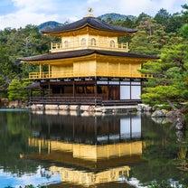 日本史の基本108(24-2 北山文化)の記事に添付されている画像
