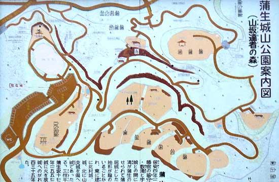 【図1】蒲生城