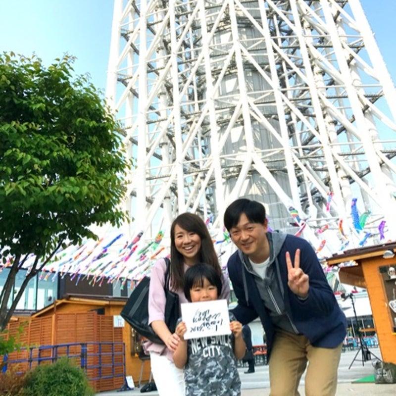 さん の お天気 検定 依田 検定プレゼント応募 グッド!モーニング テレビ朝日