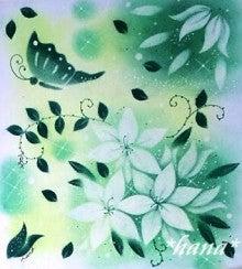 フラワーパステリア書 百合と蝶