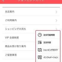 (改)ロッテオンライン免税店のキャンセルいろいろの記事に添付されている画像