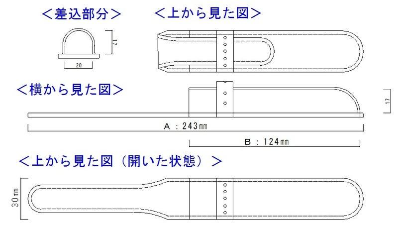 ドームペンケース設計図