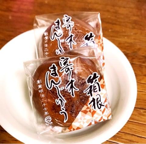 箱根寄木まんじゅう (株)しいの食品   札幌・ももいろネイル♡おだますみ