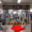 【JR三ノ宮 中央口…