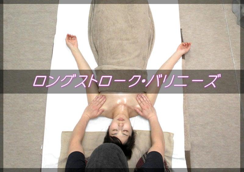 【アロマオイル】ロングストローク・バリニーズ.7