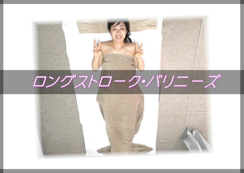 【アロマオイル】ロングストローク・バリニーズ.2