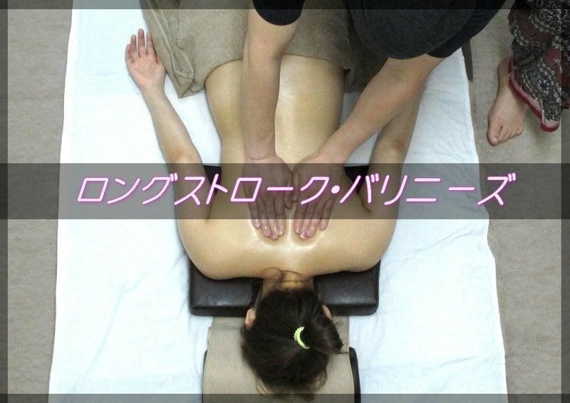 【アロマオイル】ロングストローク・バリニーズ.4