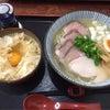 麺や なないち【塩ラーメン】@大阪 阪急茨木 29.3の画像