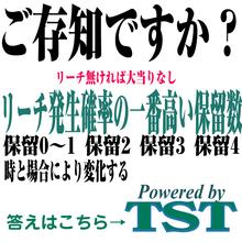 tst640