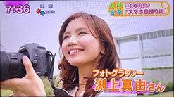"""NHK「おはよう日本」"""""""
