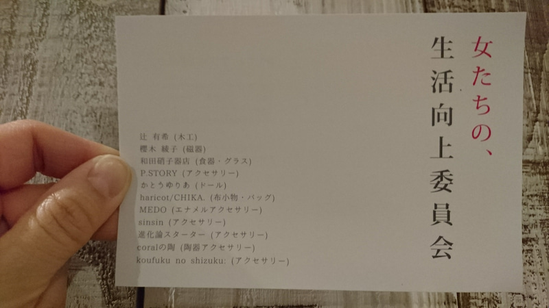 DSC_2820.JPG
