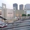 沖縄 おもろまち免税店の画像