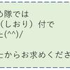連載☆明るい介護53【父の母への思い】の画像