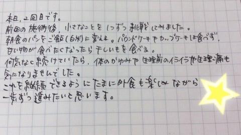 {B4614DB8-3EE8-4B98-B4B7-595F39CDEE7C}