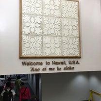 ハワイ・ピーコックバスの記事に添付されている画像