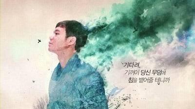 韓国 ドラマ マスター ククス の 神