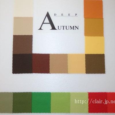 スプリングタイプにオススメの秋色配色の記事に添付されている画像