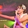 太田夢莉 恋愛禁止条例~出張公演~の画像