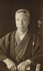 歴史の時間。 | 倉富康恵 人間図...