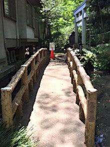 富士山の入り口へ