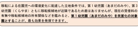 {C9C37E12-CBFF-4BA5-85CC-D769D64ACB49}