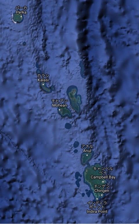 なぜアンダマン諸島の原住民に日本人と同じY-DNA Dがあるのか! | 日本 ...