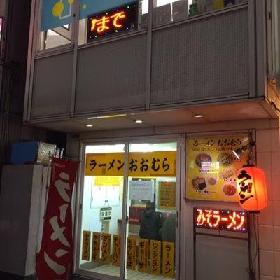 ((吉祥寺駅公園口改札(南口) 徒歩7分))の記事に添付されている画像