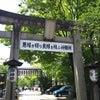 【京都】京都市:安井金比羅宮の画像
