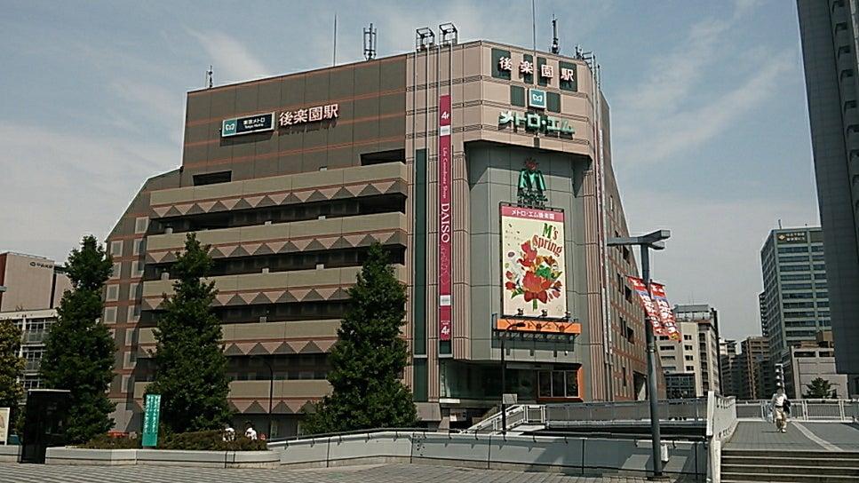 https://stat.ameba.jp/user_images/20170505/15/u--air/fc/eb/j/o0967054413929829566.jpg