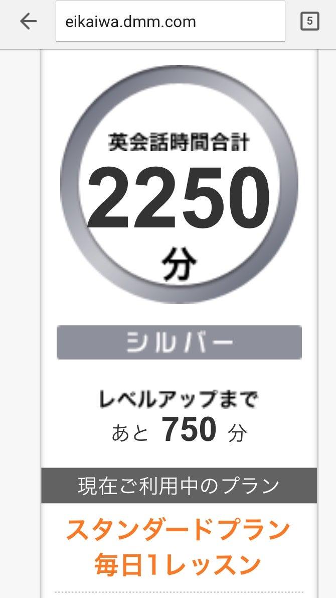FullSizeR.jpg
