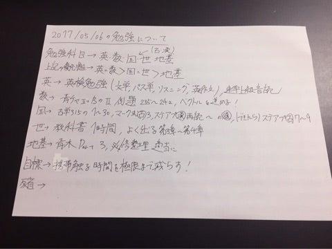 {E70B6BE1-3B47-4F15-B1FA-C209E3C93B99}