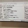5/5「お祝こん(こ…