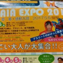 GAIA EXPO …