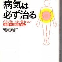 不正出血・腰痛・生理…