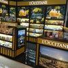 L'OCCITANE免税店でお買い物 おもろまち 那覇空港の画像